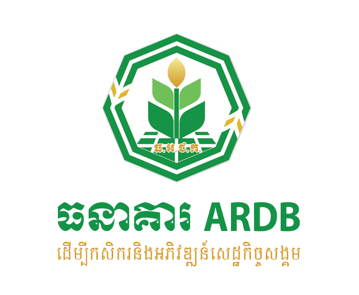 Agricultural and Rural Development Bank